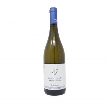 Weinkontor Sinzing 2020 Petali Assyrtiko, white GR1008-33