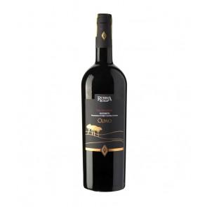 Weinkontor Sinzing 2016 Olpaio Suvereto DOCG I1175-20