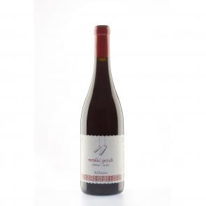 Weinkontor Sinzing 2017/18 Petali Liatiko, Qualitätswein GR1006-20