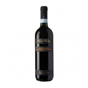 Weinkontor Sinzing 2018 Bardolino DOC I0957-20