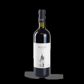 Weinkontor Sinzing 2016 Nostos Syrah, Qualitätswein GR1043-20
